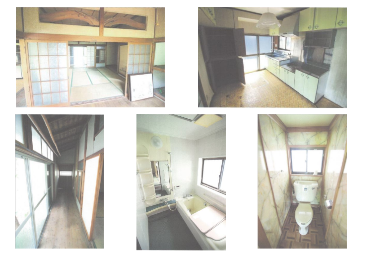 Are you interested in akiya 空き家(unused house) for free in Tokyo